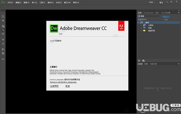 Adobe Dreamweaver CC下载